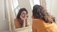 الثقة بالنفس.. تعرف على إيجابيات الثقة بالنفس فقد خُلقت لتكون مبدعًا